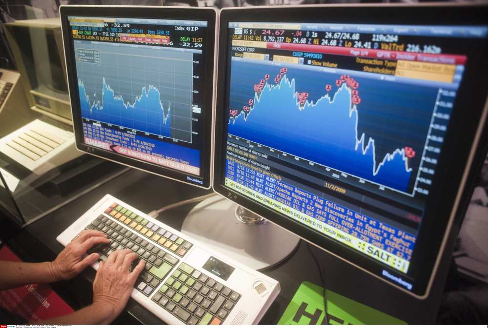9971900635 | Stock Market Courses & Classes in Bihar – Best Share Market Institute in Bihar